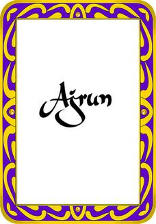 Ajrun - ebook/epub
