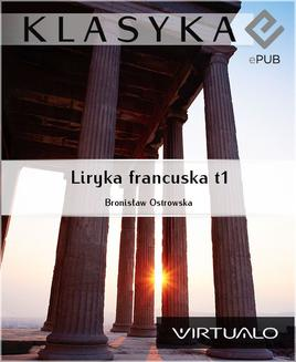 Liryka francuska Tom 1 - ebook/epub