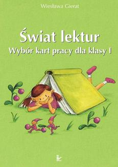 Świat lektur 1 - ebook/pdf