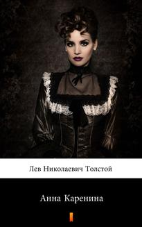 Анна Каренина - ebook/epub