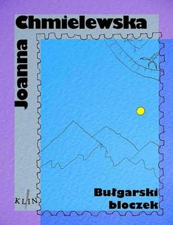 Bułgarski bloczek - ebook/epub